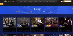 Ezugiのゲームの数々(ミニーカジノ)
