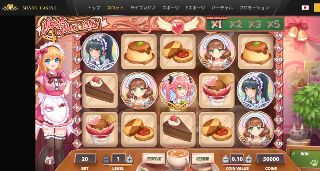 ミニーカジノ(MinnyCasino)Magic Maid Cafe
