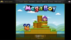 ミニーカジノ(MinnyCasino)MegaBoy