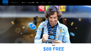 888pokerオンラインカジノ