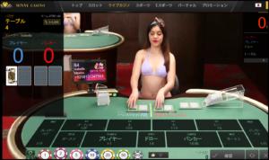 画像はミニーカジノのセクシーバカラ。