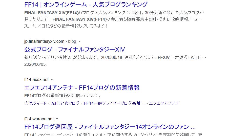 FF14ブログのアフィリエイト収入