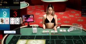 minny casinoは本当にオススメ