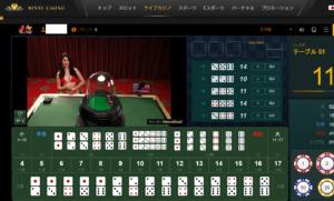 ミニーカジノのセクシーゲーミング20200610