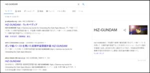 HiZ-GUNDAM