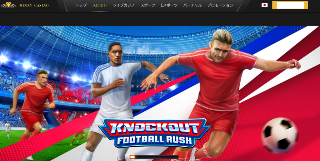 knockout-football rush