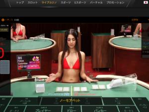AE Sexyの「Naiya」嬢とのセクシーバカラの画面