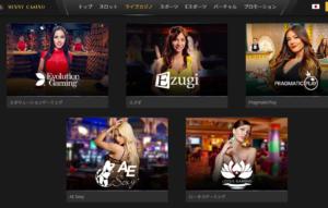 オンラインカジノ・ミニーカジノの新しい遊び