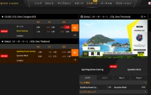 おすすめのEスポーツ・Dota2(ドータ・ツー)