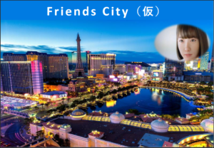 ≪NewWave≫LUC888新案件・ADCUBE 40R(アドキューブ)とFriend City(仮)
