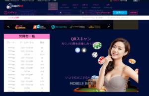 新オンラインカジノのLapinBetとは?