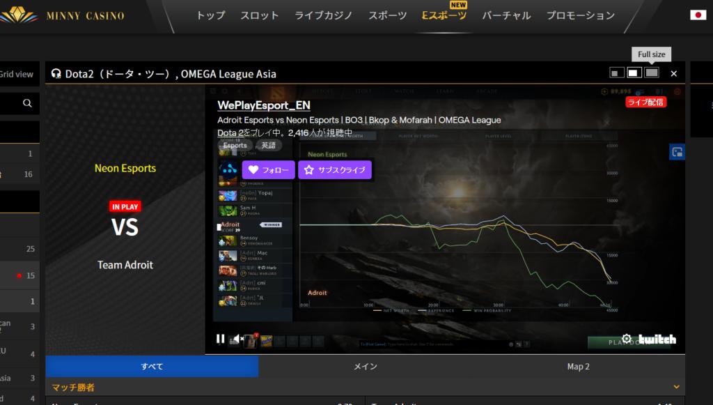 Dota2(ドータ・ツー), OMEGA League Asia