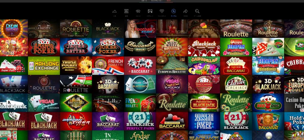bons casinoのテーブルゲーム