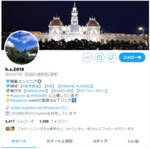 h.s.2019Twitter
