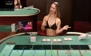 ミニーカジノのAE Sexyライブバカラ