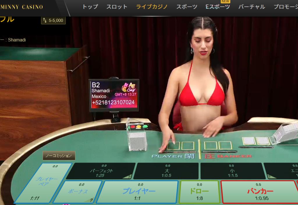 AE Sexyのプレイ画面。