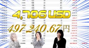 バカラの自動売買とツールや自動ソフトの一覧(必勝への道?)