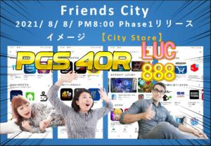 PGS-40RとLUC888 APIとLUC888の勝ち方を解説(最強ロジックはDB&DB)