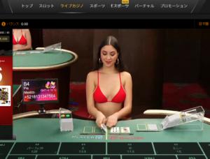 ミニーカジノのライブカジノ