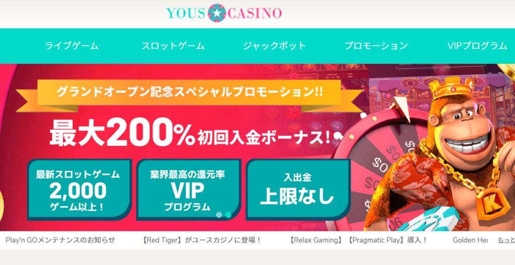 グランドオープン記念スペシャルプロモーション開催中!
