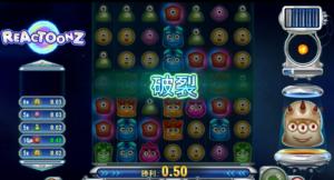 ユースカジノのリアクトーンズ2