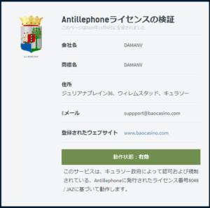 こちらは日本語訳のライセンス