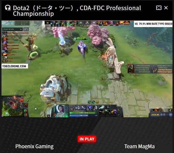 Dota2(ドータ・ツー), CDA-FDC Professional Championship