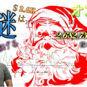 謎に稼げるオンラインカジノアフィリエイトの仕組みを調査しました!