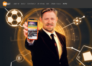 カジノアプリ、無料でやるならここが良い