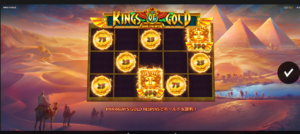 Kings of Goldのゲーム紹介
