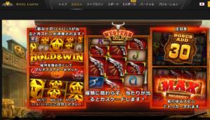 Western Gold Megaways.pngのゲーム紹介