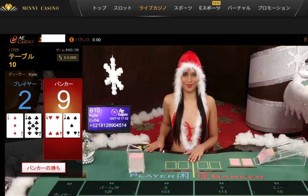 カジノの無料ゲームと無料で遊べるオンラインカジノ