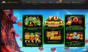 Fu Fortunes Megawaysのゲーム紹介