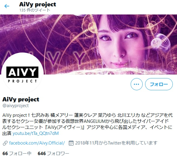 AiVy project